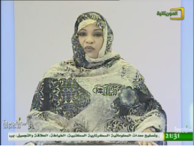 JTF du 07-10-2016 Houriya Mint Moulaye Idriss - El Mauritaniya
