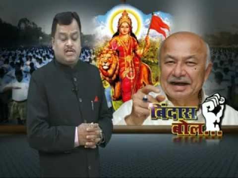 RSS Ko Aatankvadi Kahana Kitana Sahi ?- Sudarshan TV Bindas Bol - 1/4