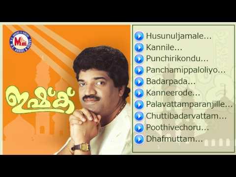 ഇഷ്ക് | Ishq | Muslim Mappila Songs Malayalam | M G Sreekumar