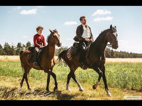Угоняя Лошадей | Рецензия