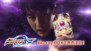 「ウルトラマンオーブ」Blu-ray-BOX① 11月25日発売 公式サイト:http://...