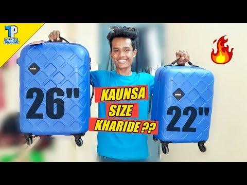 Safari 26 Inch Vs 22 Inch Cabin Luggage Size Comparison In Hindi !