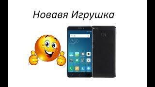 Новая игрушка Xiaomi Redmi 4X