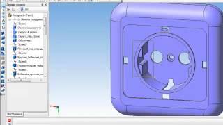 Знакомство с программой KOMPAS 3D LT