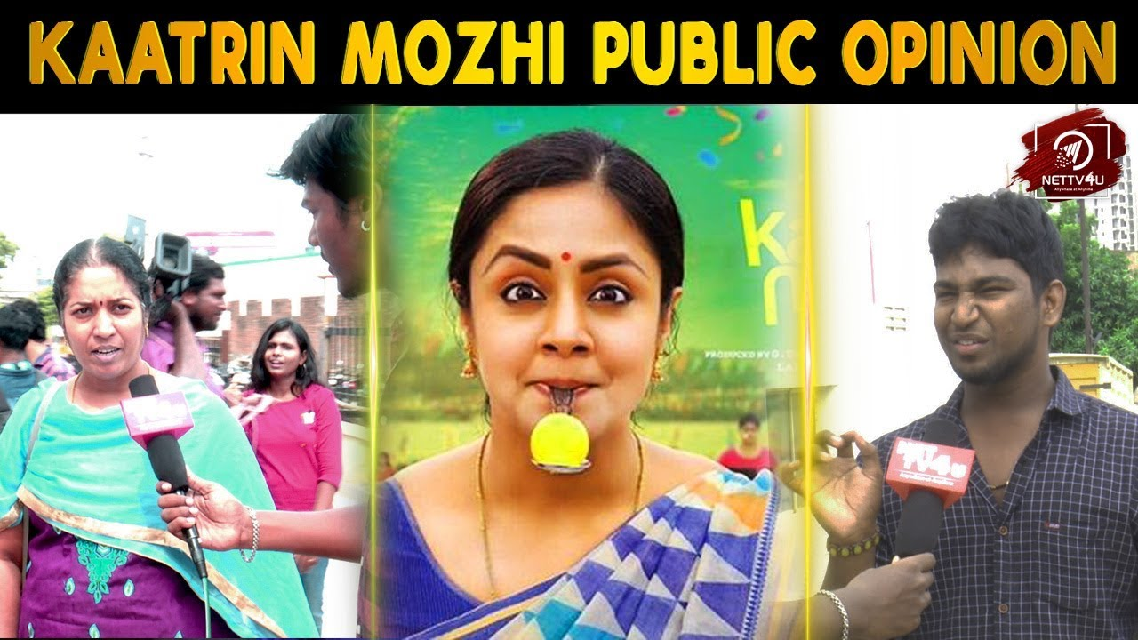 Kaatrin Mozhi Movie Point Of View   Jyothika   Vidharth