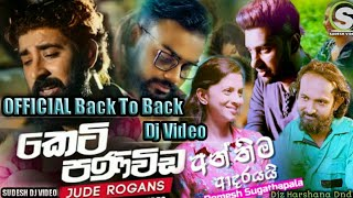 Gambar cover Anithima Adarayai & Keti panivida Back To Back Remix - New sinhala dj song 2020 - (Sudesh Video)
