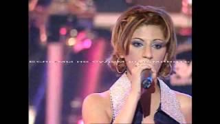 Sarit Hadad - Ashlayot Metukot (С русским переводом)