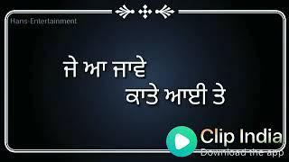 Roti- Simar Gill || Bhukh vi kaisi cheej rabba bande nu padne paa dindi || new punjabi songs 2018