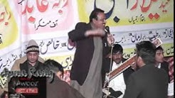Raja Abid Hussain & Abdul Raof Kiyani - Pothwari Sher - 2014 [0890]