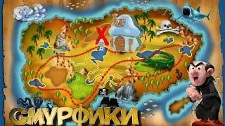 Смурфики затерянная деревня ЧЕЛЛЕНДЖ 1ая часть ищем Kinder Maxi Smurfiki the lost village Challenge