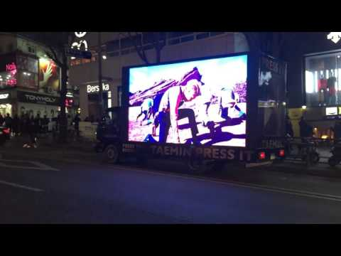 KPop Mobile Advertising in Seoul