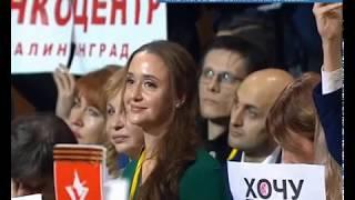 Курские студенты устроили дебаты во время пресс-конференции Владимира Путина