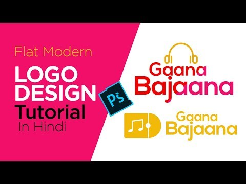 Flat Modern Logo Design Tutorial 2019 | in Hindi thumbnail