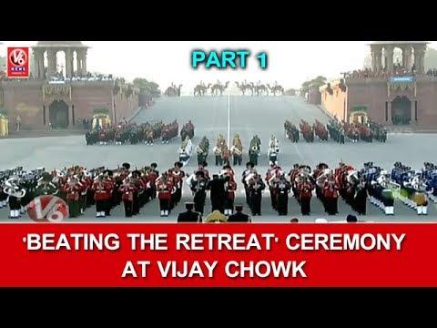 'Beating The Retreat' Ceremony At Vijay Chowk | Republic Day Closing Ceremony | Part 1 | V6 News