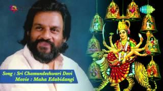 Maha Edabidangi | Sri Chamundeshwari Devi song