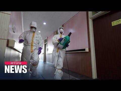 S. Korea Confirms Its 16th Case Of Novel Coronavirus