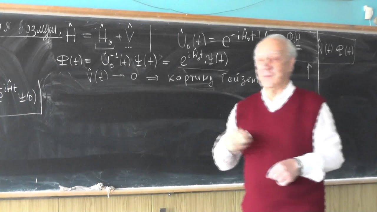 Физика элементарных частиц, В.Г. Сербо. Лекция 7   Physics of elementary particles. V. G. Serbo - 7.