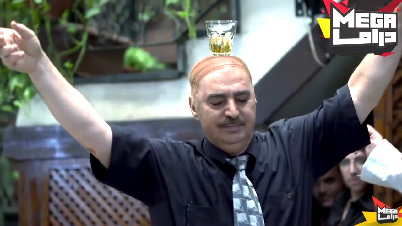 ابو المعتصم طير مدير النفوس وقعد محلو وسهر سهره العمر - عناية مشددة - عباس النوري