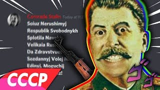Singing The USSR Anthem In Discord