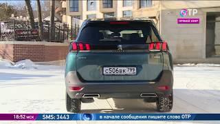 Автомобили в программе ОТРажение 09.02.2018