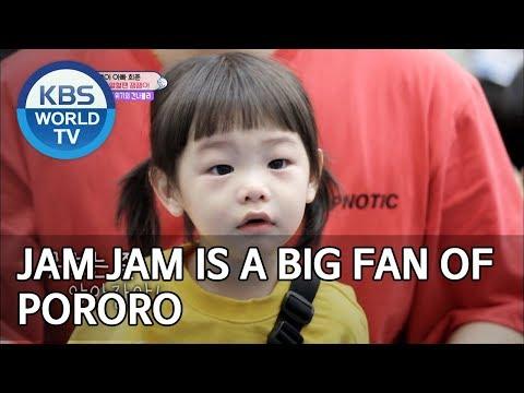 Jam Jam Is A Big Fan Of Pororo [The Return Of Superman/2019.07.07]