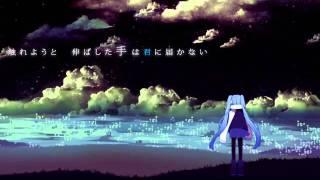 【Miku Hatsune】Borderline Celestia【VOCALOID-PV】