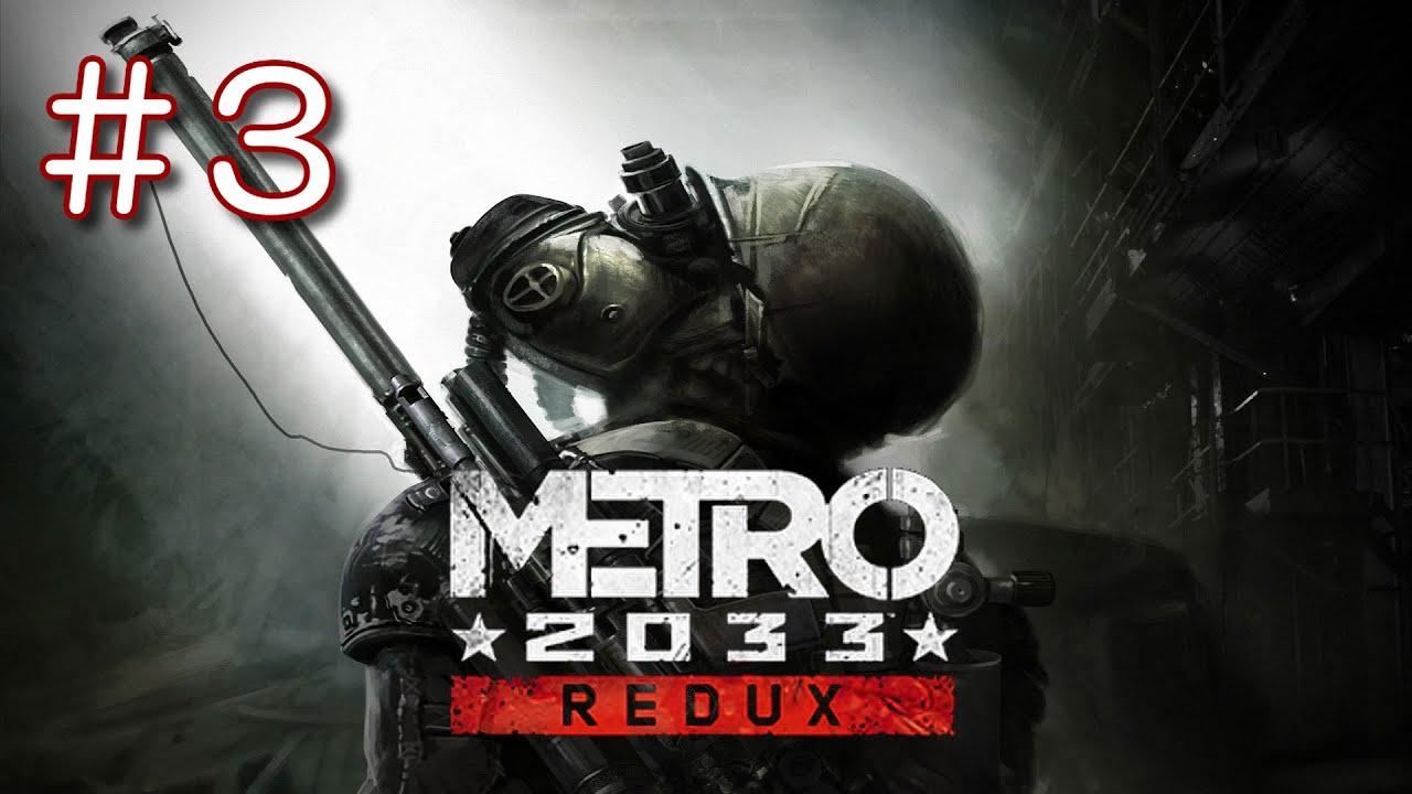 #3【PS4】メトロ2033【FPS】実況プレイ
