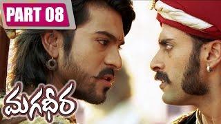 Download lagu Magadheera Telugu Full Movie Ram Charan Kajal Agarwal Part 8 MP3