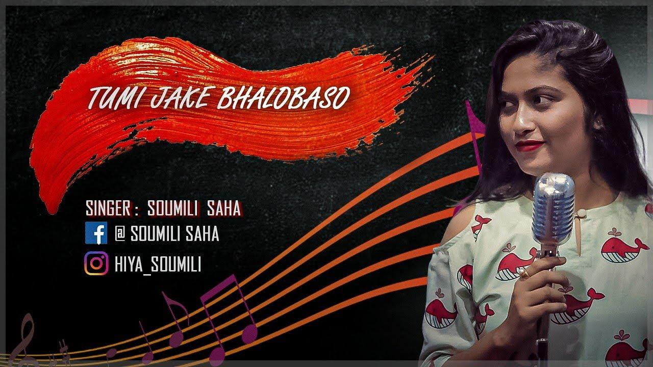 Tumi Jake Valobaso By Anupam Roy - Tumi Jake Bhalobasho
