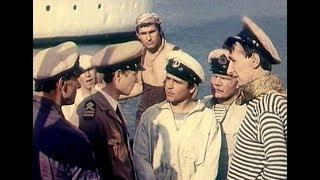 Если есть паруса (1969) киноповесть