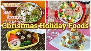 Top 15 Christmas Holiday Foods (Easy Photogenic Recipes) | OCHIKERON | Create Eat Happy :)