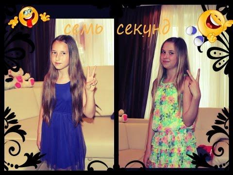 Мини Vlog: гуляем с моей подружкой!!!