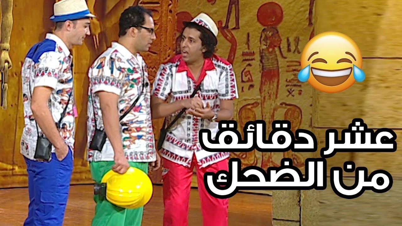 عشر دقائق من الضحك مع نجوم تياترو مصر الجيل الجديد