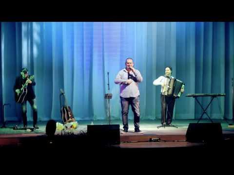 """Группа """"Купажъ"""" - """"Антикризисная """". Концерт ДК НЭВЗ г. Новочеркасск 2.12.16 Live - Живой звук!!!"""