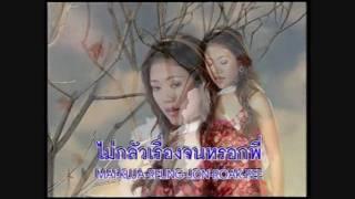 Video Thai Song on HD (Ying Thiteekarn: Hoa Jai Hai Tam) download MP3, 3GP, MP4, WEBM, AVI, FLV Agustus 2018