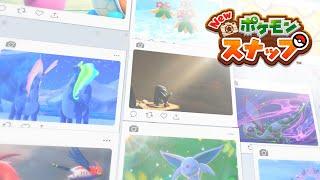 """【公式】『New ポケモンスナップ』PV """"NEW AREA UNLOCKED""""篇"""