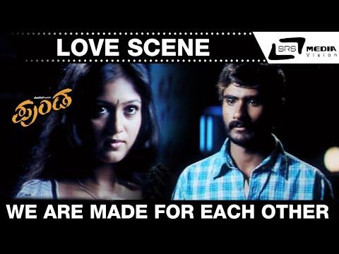 Punda | We Are Made For Each Other | Love Scene | Yogesh | Meghana Raj