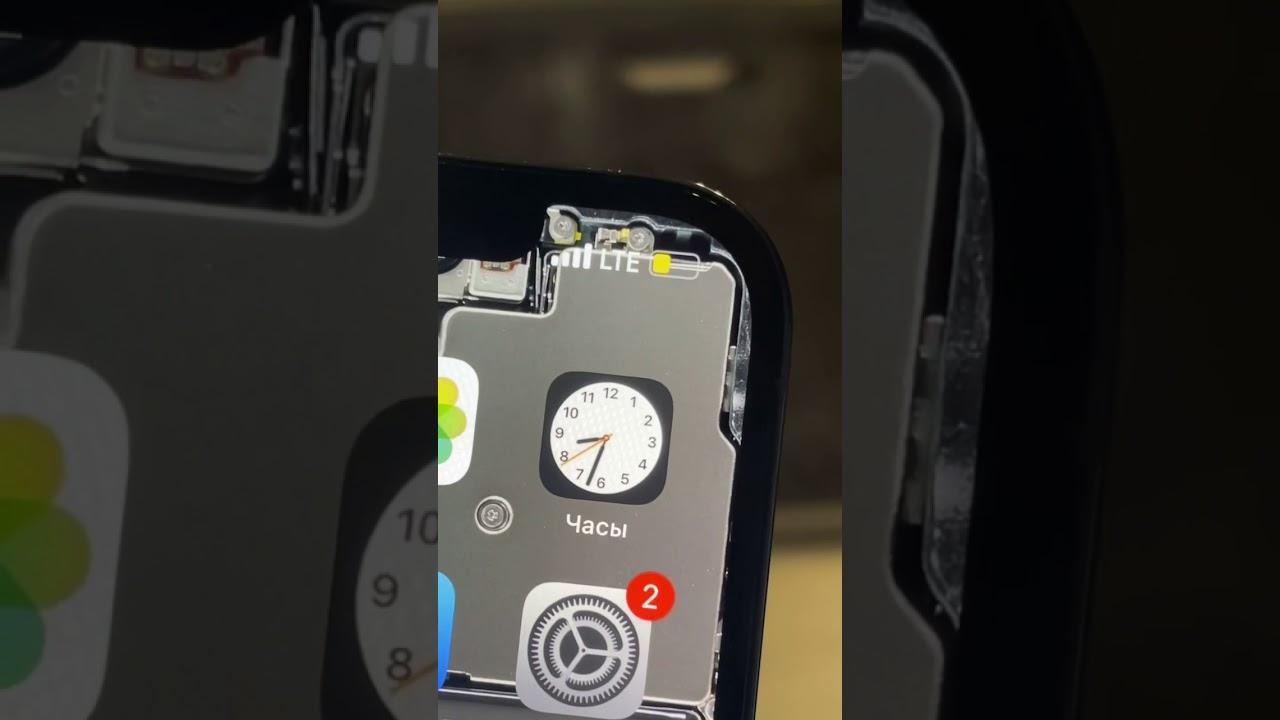 Как изменить цвет индикатора заряда iPhone