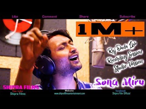 SONA-MIRU | NEW SANTHALI FILM SONG | 2018 | HAY RE DULAR | STUDIO VERSION | Sollywood