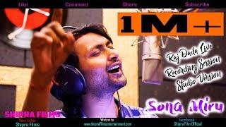 SONA-MIRU | NEW SANTHALI FILM SONG | 2018 | HAY RE DULAR | STUDIO VERSION thumbnail