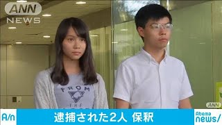 香港民主化リーダー2人を保釈「戦いと要求続ける」(19/08/30)