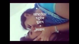 Bangladeshi college girl sex with her boyfriend