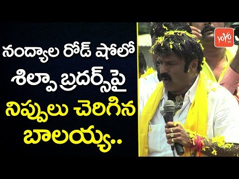 Download Youtube: Hindupur MLA Nandamuri Balakrishna Election Campaign in Nandyal By- Election | YOYO TV CHANNEL