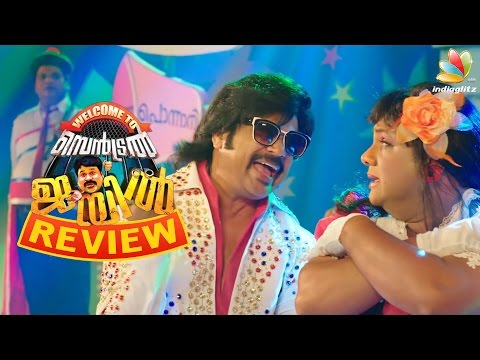 Welcome To Central Jail Review | Dileep, Vedhika | Malayalam Movie