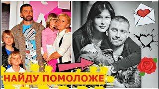 Актёры БРОСИВШИЕ семьи,ради МОЛОДЫХ девиц!