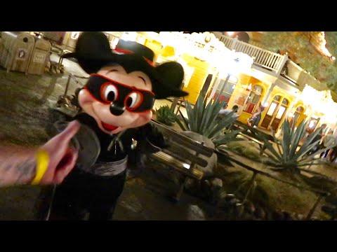 Disneyland After Dark : Throwback Night (Special Event)