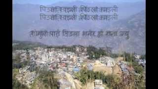 Nepali Karaoke Song Wallo Kholo Pallo Kholo