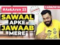#AskArun 23 -Lenovo Z5 India, OnePlus 6 Selfie Portrait Mode, Arun's Tattoo, Notch, Nokia X6