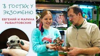 В гостях у EXOMENU Евгений и Марина Рыбалтовские [ZOOCOM CLUB]
