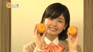 11月3日はみかんの日! みかんの日を記念して、みかんを日本全国にそし...